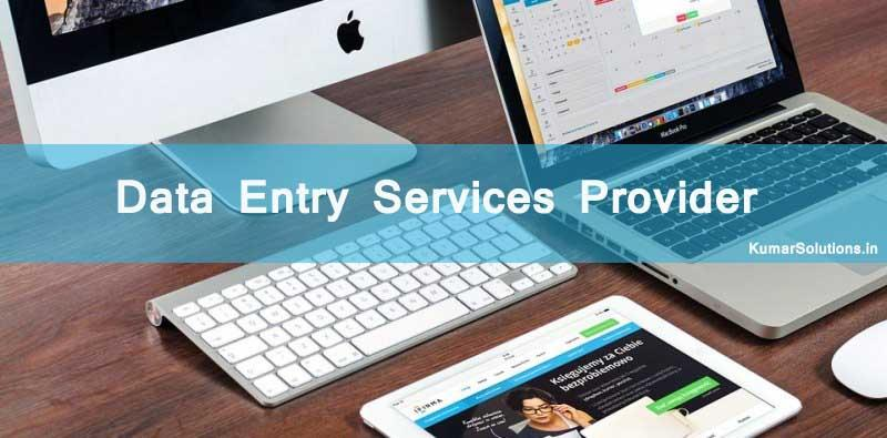Why Outsourcing to a Competent Data Entry Services Provider Is Better Than an In-House Operation?